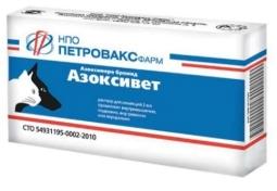 Азоксивет, 6 мг, 10%  (5 амп х 2 мл)