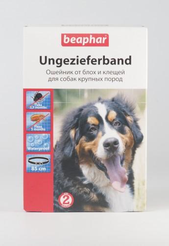 Беафар ошейник для собак крупных пород, 85 см