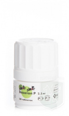 Вазотоп 2,5 мг, 28 табл