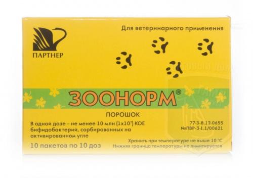 Зоонорм (10 пакетов х 10 доз)