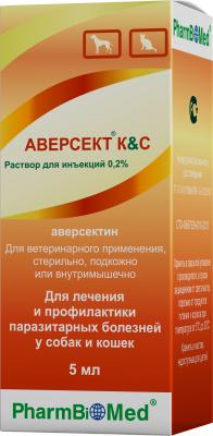 Аверсект К&С,0,2% для кошек и собак, 5 мл