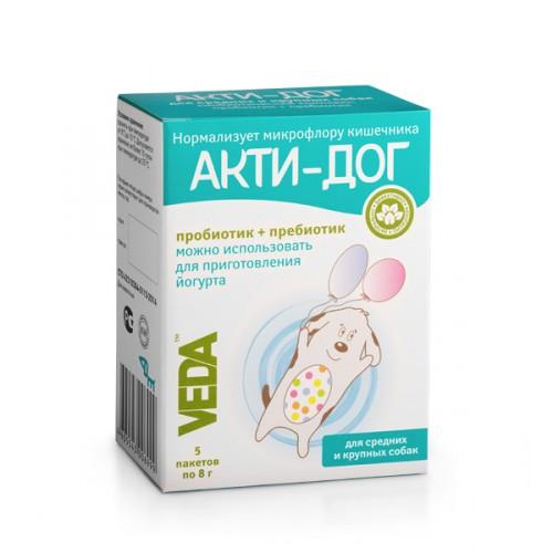 АКТИ-ДОГ функциональный корм для крупных и средних собак. 5 пакетов х 8г