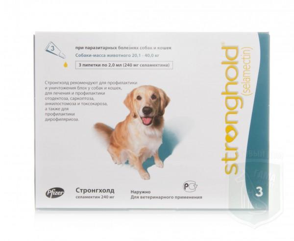Стронгхолд 12% для собак 20-40 кг ЗЕЛЕНЫЙ, 240 мг (2 мл 3 пип.)
