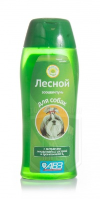 Зоошампунь ЛЕСНОЙ для собак, 270 мл