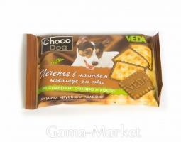 Печенье в молочном шоколаде Choco Dog 30 г