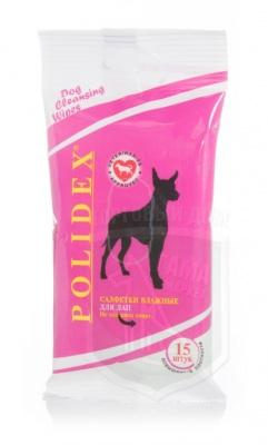 Полидекс Влажные салфетки для лап собак 15 шт