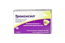 ТРОКОКСИЛ 95 мг в табл. №2