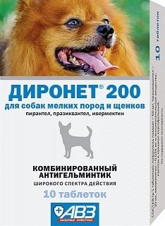 ДИРОНЕТ-200 д/щенков и мелких собак, 10 таб