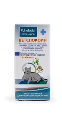 ВЕТСПОКОИН для кошек в таблетках №15