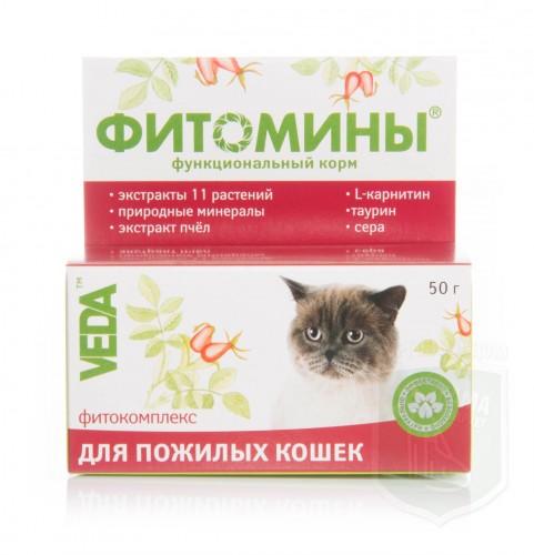 Для пожилых кошек 50г гранулы