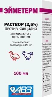 Эйметерм 2,5%  суспензия 100 мл антикокцидийная для орального применения