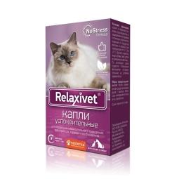 РЕЛАКСИВЕТ Капли (Relaxivet) успокоит для  кошек и собак , флак 10 мл