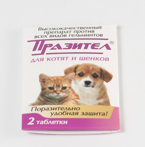 Празител для котят и щенков, 2 таблетки