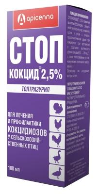 СТОП-КОКЦИД 2.5% для С/Х птиц, 100 мл АПИ-САН