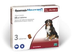 Фронтлайн НексгарД Таблетки д/собак 25,1-50 кг 136 мг, 3 таб