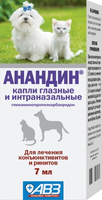 Анандин Капли глазные, 7 мл (упак.8 шт,кор.80 шт)