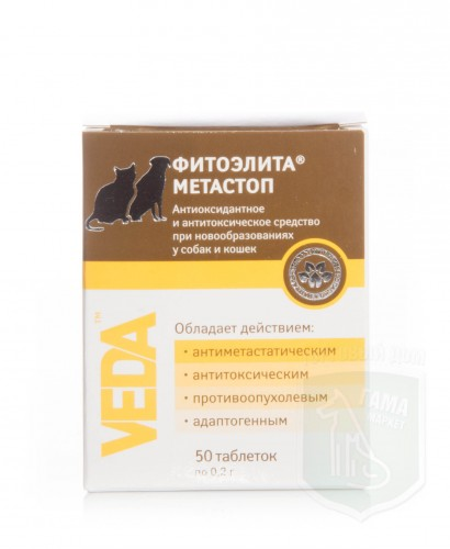 Фитоэлита Метастоп для кошек и собак, 50 таблеток