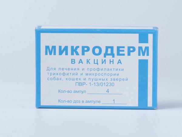 Микродерм, 4 дозы