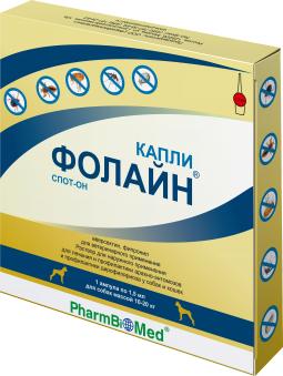 ФОЛАЙН капли д/собак 10-20 кг 1,5 мл