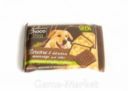 Печенье в темном шоколаде Choco Dog 30 г