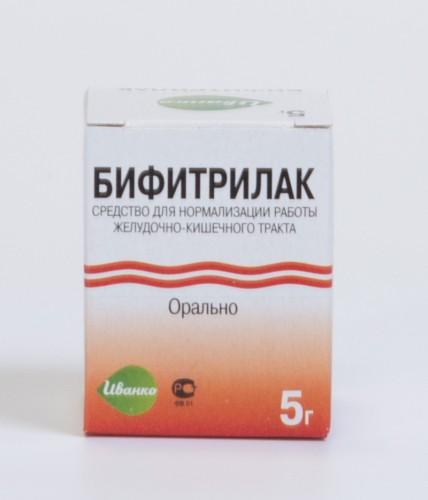 Бифитрилак, 5 г