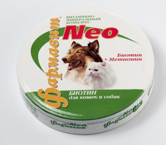 Фармавит NEO биотин для собак и кошек (Н)