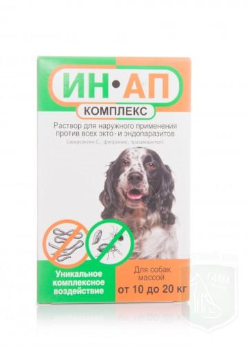 Ин-Ап комплекс для собак 10-20 кг, 2 мл