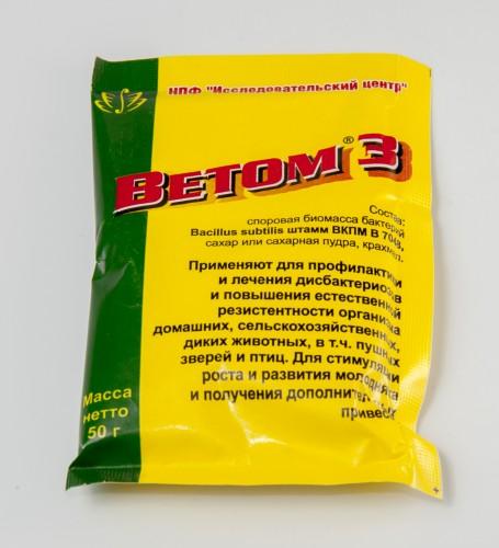 Ветом-3, 50 г