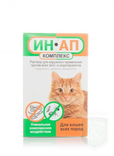 Ин-Ап комплекс для кошек, 1 мл