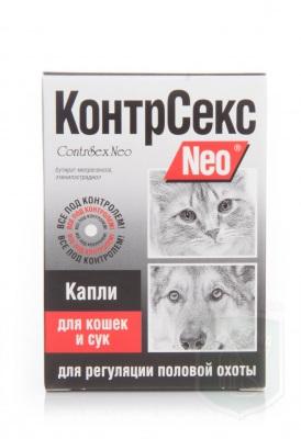 КонтрСекс для кошек и сук,  2 мл