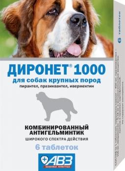 ДИРОНЕТ-1000 д/собак крупных пород, 6 таб