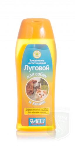 Зоошампунь Луговой для собак и кошек, 250 мл