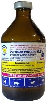 Натрия хлорид БФГ 0,9% 100 мл
