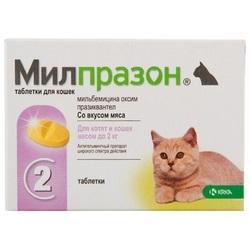 МИЛПРАЗОН Таблетки д/котят и молодых кошек до 2 кг, 2 таб /4х10 мг