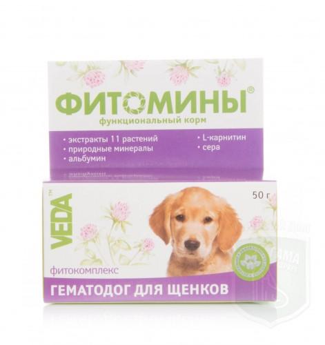 Гематодог, 100 таблеток