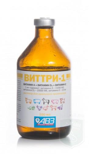Виттри-1 100мл д/ орального применения