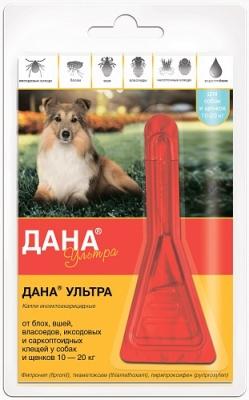 ДАНА УЛЬТРА Капли д/собак и щенков 10-20 кг, 1*1,6 мл (уп/10 шт) АПИЦЕННА
