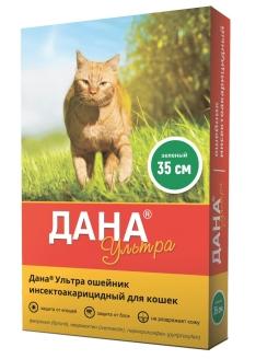 ДАНА УЛЬТРА Ошейник д/кошек 35 см зелен. (уп.8 шт.кор.16 шт)
