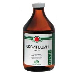 Окситоцин 10 ЕД, 100 мл (МАГ)