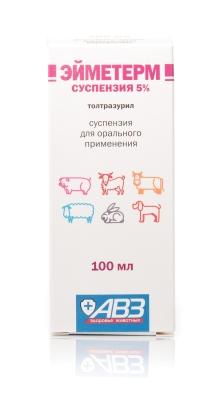Эйметерм 5% суспензия 100 мл антикокцидийная для орального применения