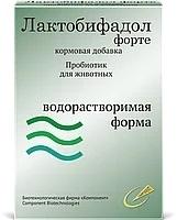 Лактобифадол Форте водорастворимая форма, 50 гр (кор/200 шт)
