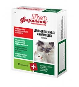 ФАРМАВИТ NEO К-БК д/беременных и кормящих кошек 60 табл