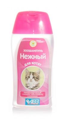 Зоошампунь Нежный д/котят 180 мл