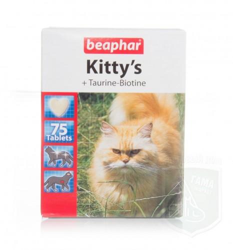 Беафар Витамины KITTYs TAURINE+BIOTIN для кошек 75 таблеток