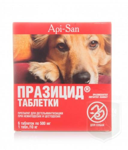 Празицид для собак, 6 таблеток