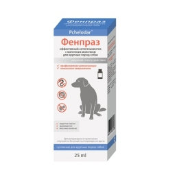 ФЕНПРАЗ суспензия д/крупных собак 20мл