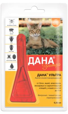 ДАНА УЛЬТРА капли д/кошек и котят до 4 кг 1 *0.32 мл (уп 10 шт)