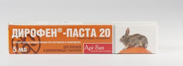 Дирофен-паста для грызунов, 5 мл