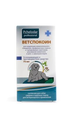 ВЕТСПОКОИН суспензия для собак крупных и средних пород 75мл