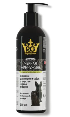Роял Грум шампунь для животных Черная жемчужина 200 мл